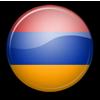 Чемпионаты ближнего зарубежья Armenia