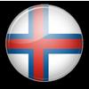 Чемпионаты Дании, Норвегии, Финляндии, Исландии и Фарерских островов Faroe-Islands