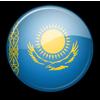 Чемпионаты ближнего зарубежья Kazakhstan