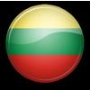 Чемпионаты ближнего зарубежья Lithuania