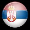 Чемпионаты Балканских стран Serbia